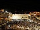 Три дня гуляний: Новый год по-еврейски