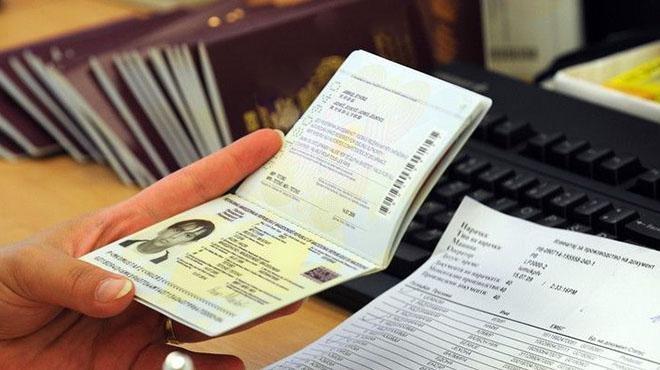Серийное производство биометрических паспортов планируют запустить с 1 января 2015 года