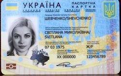 Украина переходит на новые ID - паспорта.