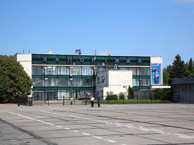 Запорожский аэропорт закрывают на ремонт